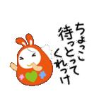 金沢生まれの起き上がりねん 5(個別スタンプ:19)