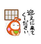 金沢生まれの起き上がりねん 5(個別スタンプ:22)