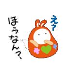 金沢生まれの起き上がりねん 5(個別スタンプ:26)