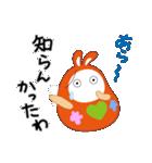 金沢生まれの起き上がりねん 5(個別スタンプ:27)