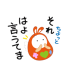 金沢生まれの起き上がりねん 5(個別スタンプ:28)