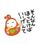 金沢生まれの起き上がりねん 5(個別スタンプ:29)