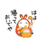 金沢生まれの起き上がりねん 5(個別スタンプ:31)