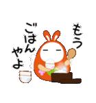 金沢生まれの起き上がりねん 5(個別スタンプ:32)