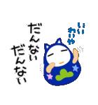 金沢生まれの起き上がりねん 5(個別スタンプ:36)