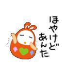 金沢生まれの起き上がりねん 5(個別スタンプ:37)