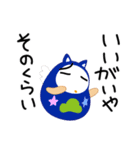 金沢生まれの起き上がりねん 5(個別スタンプ:39)