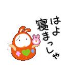 金沢生まれの起き上がりねん 5(個別スタンプ:40)