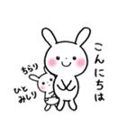 子育てウサギ2(ママ編)(個別スタンプ:01)