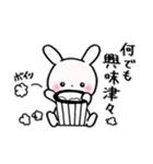 子育てウサギ2(ママ編)(個別スタンプ:02)