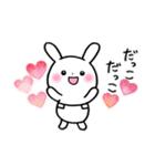 子育てウサギ2(ママ編)(個別スタンプ:03)