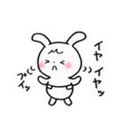 子育てウサギ2(ママ編)(個別スタンプ:04)