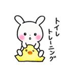 子育てウサギ2(ママ編)(個別スタンプ:06)