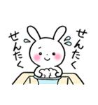 子育てウサギ2(ママ編)(個別スタンプ:07)