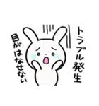 子育てウサギ2(ママ編)(個別スタンプ:08)