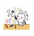子育てウサギ2(ママ編)(個別スタンプ:09)