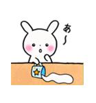 子育てウサギ2(ママ編)(個別スタンプ:10)