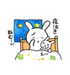 子育てウサギ2(ママ編)(個別スタンプ:11)