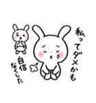 子育てウサギ2(ママ編)(個別スタンプ:13)