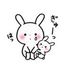 子育てウサギ2(ママ編)(個別スタンプ:14)