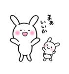 子育てウサギ2(ママ編)(個別スタンプ:16)