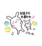 子育てウサギ2(ママ編)(個別スタンプ:17)