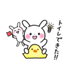 子育てウサギ2(ママ編)(個別スタンプ:18)