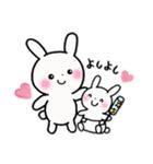 子育てウサギ2(ママ編)(個別スタンプ:19)