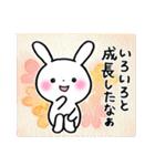 子育てウサギ2(ママ編)(個別スタンプ:20)