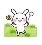 子育てウサギ2(ママ編)(個別スタンプ:21)