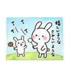 子育てウサギ2(ママ編)(個別スタンプ:22)