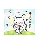 子育てウサギ2(ママ編)(個別スタンプ:23)