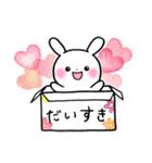子育てウサギ2(ママ編)(個別スタンプ:24)