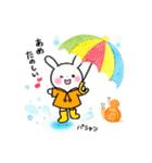 子育てウサギ2(ママ編)(個別スタンプ:27)