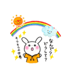 子育てウサギ2(ママ編)(個別スタンプ:28)
