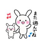 子育てウサギ2(ママ編)(個別スタンプ:30)