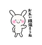 子育てウサギ2(ママ編)(個別スタンプ:31)