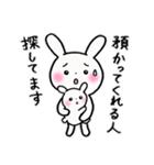 子育てウサギ2(ママ編)(個別スタンプ:32)