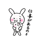 子育てウサギ2(ママ編)(個別スタンプ:33)