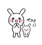 子育てウサギ2(ママ編)(個別スタンプ:34)