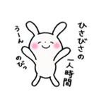 子育てウサギ2(ママ編)(個別スタンプ:35)