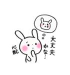 子育てウサギ2(ママ編)(個別スタンプ:36)