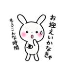 子育てウサギ2(ママ編)(個別スタンプ:37)