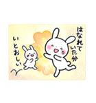 子育てウサギ2(ママ編)(個別スタンプ:38)