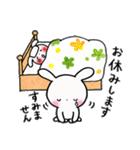 子育てウサギ2(ママ編)(個別スタンプ:39)