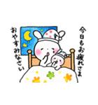 子育てウサギ2(ママ編)(個別スタンプ:40)