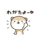 おらえの かぁ の「秋田弁で話しこすべ!」(個別スタンプ:01)