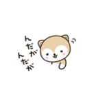 おらえの かぁ の「秋田弁で話しこすべ!」(個別スタンプ:03)