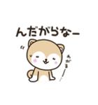 おらえの かぁ の「秋田弁で話しこすべ!」(個別スタンプ:04)