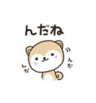 おらえの かぁ の「秋田弁で話しこすべ!」(個別スタンプ:05)